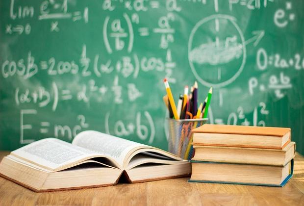 документы по охране труда в школе